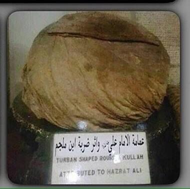 عمامه منسوب به امیرالمومنین(ع) در هنگام ضربت خوردن