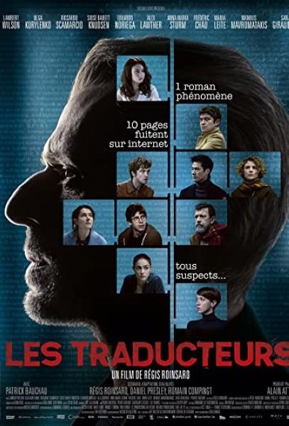 دانلود فیلم Les traducteurs 2019