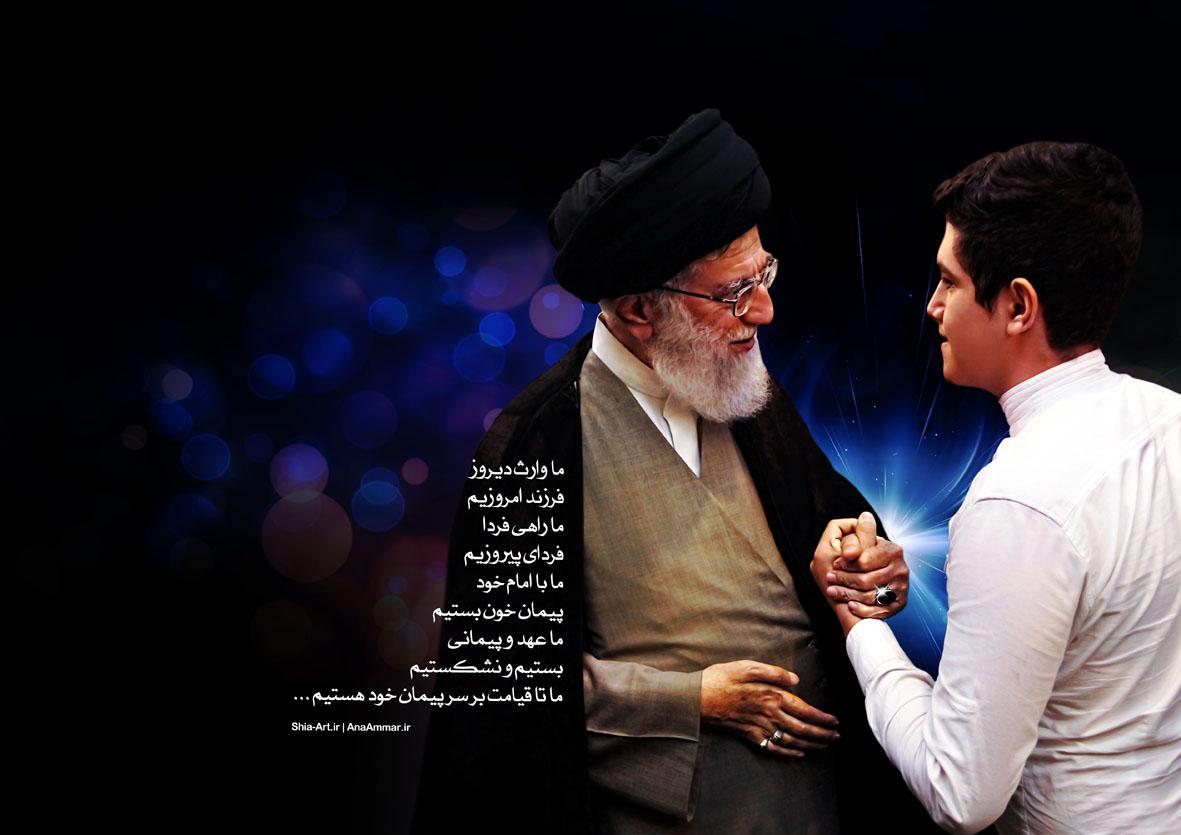 عکس های امام خامنه ای و امام خمینی