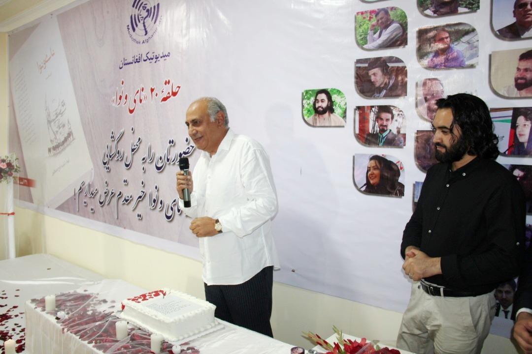 بیستمین نشست حلقه فرهنگی و ادبی نای و نوا در شهر کابل