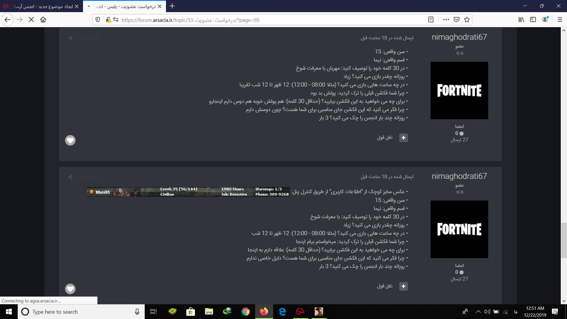 o0o_screenshot_(23).png