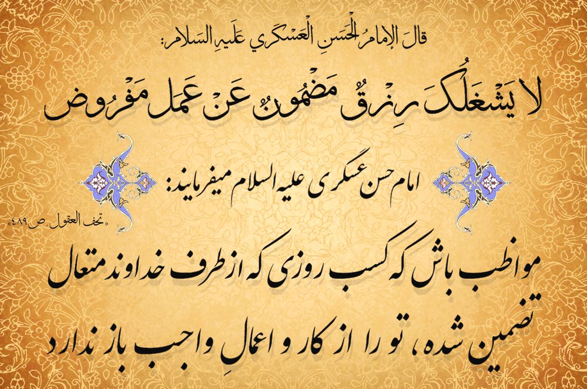 http://uupload.ir/files/o1xq_hadis6.png