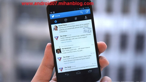 نرم افزار توییتر (برای اندروید) - Twitter 5.93 Android