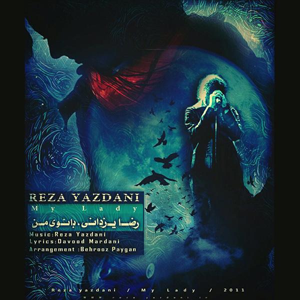 http://uupload.ir/files/o37r_reza_yazdani_-_banooye_man_(remix).jpg