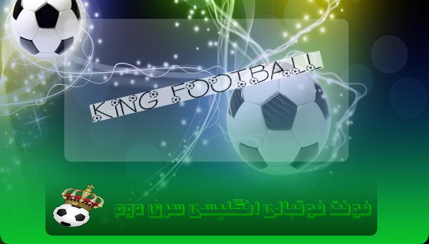 فونت فوتبالی انگلیسی سری دوم