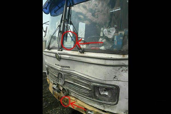اطلاعيه ايساكو درباره اتوبوسی که اغتشاشگران از آن برای حمله به نیروی انتظامی استفاده کردند