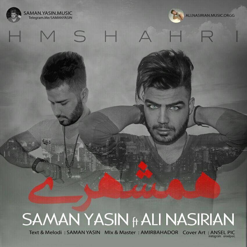 دانلود آهنگ جدید سامان یاسین و علی نصیریان به نام همشهری