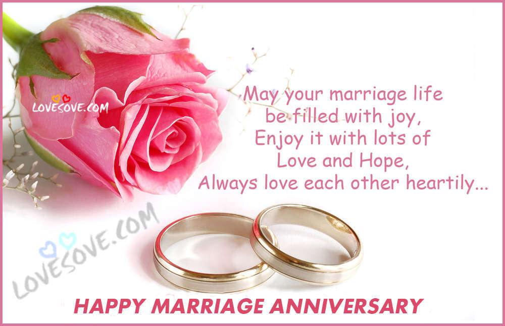 وضعیت سالگرد ، آرزوهای سالگرد ، آرزوهای سالگرد مبارک ، آرزوهای سالگرد ازدواج مبارک ، 20 عکس و نقل از آرزوهای سالگرد ازدواج مبارک