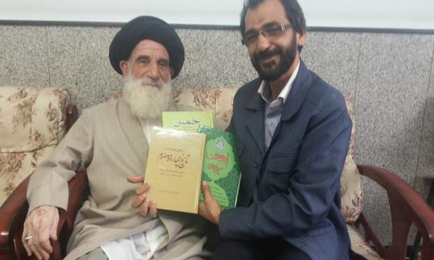 آیت الله میردامادی سلطان احمدی