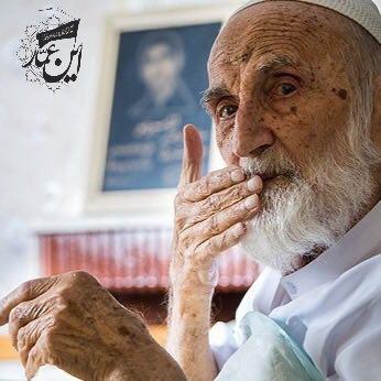 یار صدیق امام خمینی رحمه الله