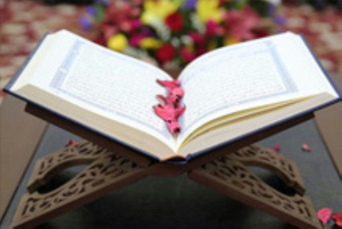 ۱۰۰۰ مدرک به فراگیران قرآنی در کرمانشاه اعطا شد