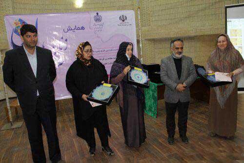همایش زنان سرمایه های اجتماع  در شهرستان آق قلا برگزار شد
