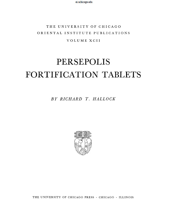 Cover of Persepolis Fortification Tablets