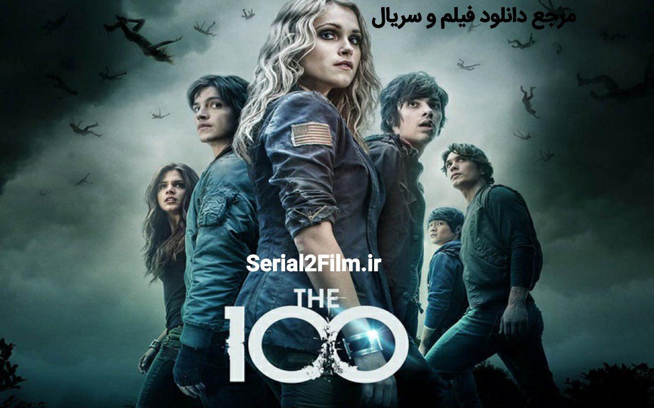 دانلود سریال خارجی دی 100