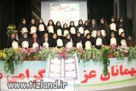 نفرات برتر مسابقات قرآن دانشآموزان سمپاد منطقه سه کشور معرفی شدند