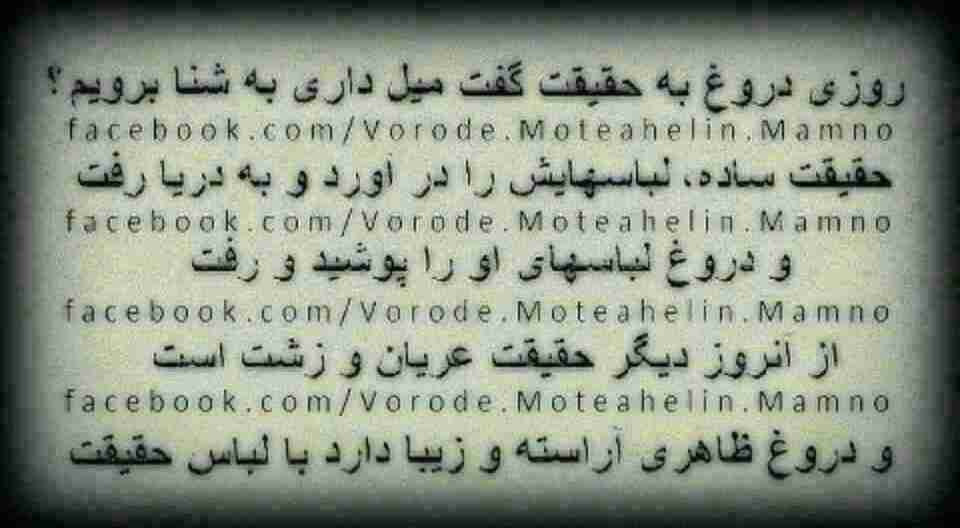 otfw_mmexport1382749712697.jpg