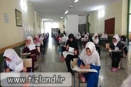 3544 دانشآموز شهریاری در آزمون تیزهوشان شرکت کردند