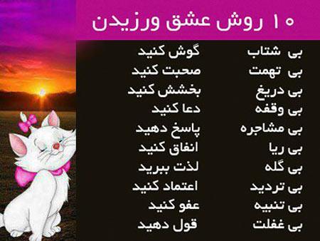 http://uupload.ir/files/ovtc_4elhambakhsh12_persian-star_org_004-copy.jpg