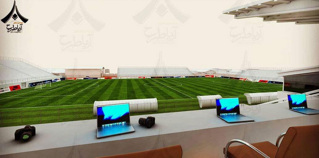 طراحی جایگاه خبرنگاران ورزشگاه شهید وطنی