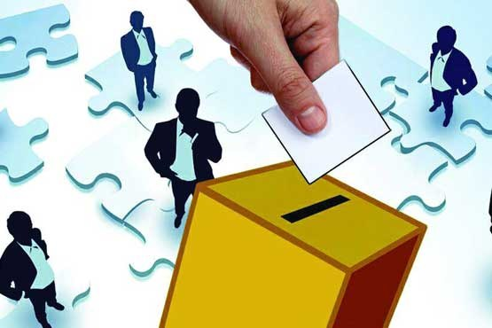 حکم رأی دادن سفید و بی نام چیست ؟