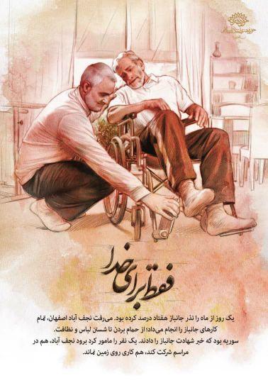 عکس سردار سلیمانی و ابومهدی المهندس