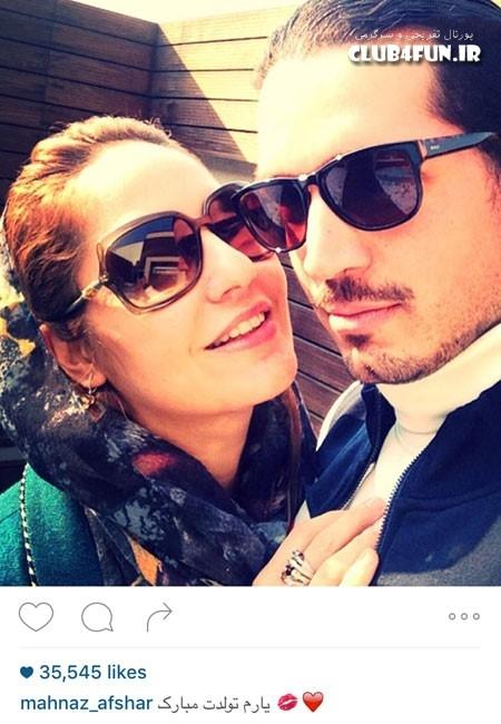 مهناز افشار و تبریک تولد همسرش