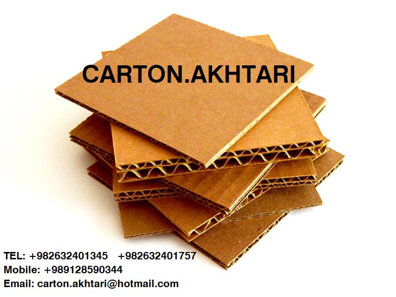 تولید کننده ورق کارتن