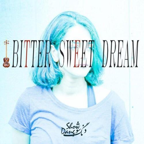 دانلود آهنگ دنگ شو به نام رویای شیرین تلخ