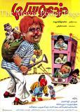 فیلمها و برنامه های تلویزیونی روی طاقچه ذهن کودکی - صفحة 13 Pekf_dozde.arusakha-akbar.abdi-(1368)_thumb