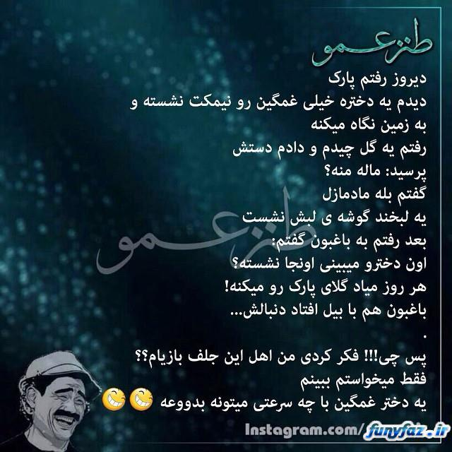 pfqa_hammihan-20151403921645224085143099