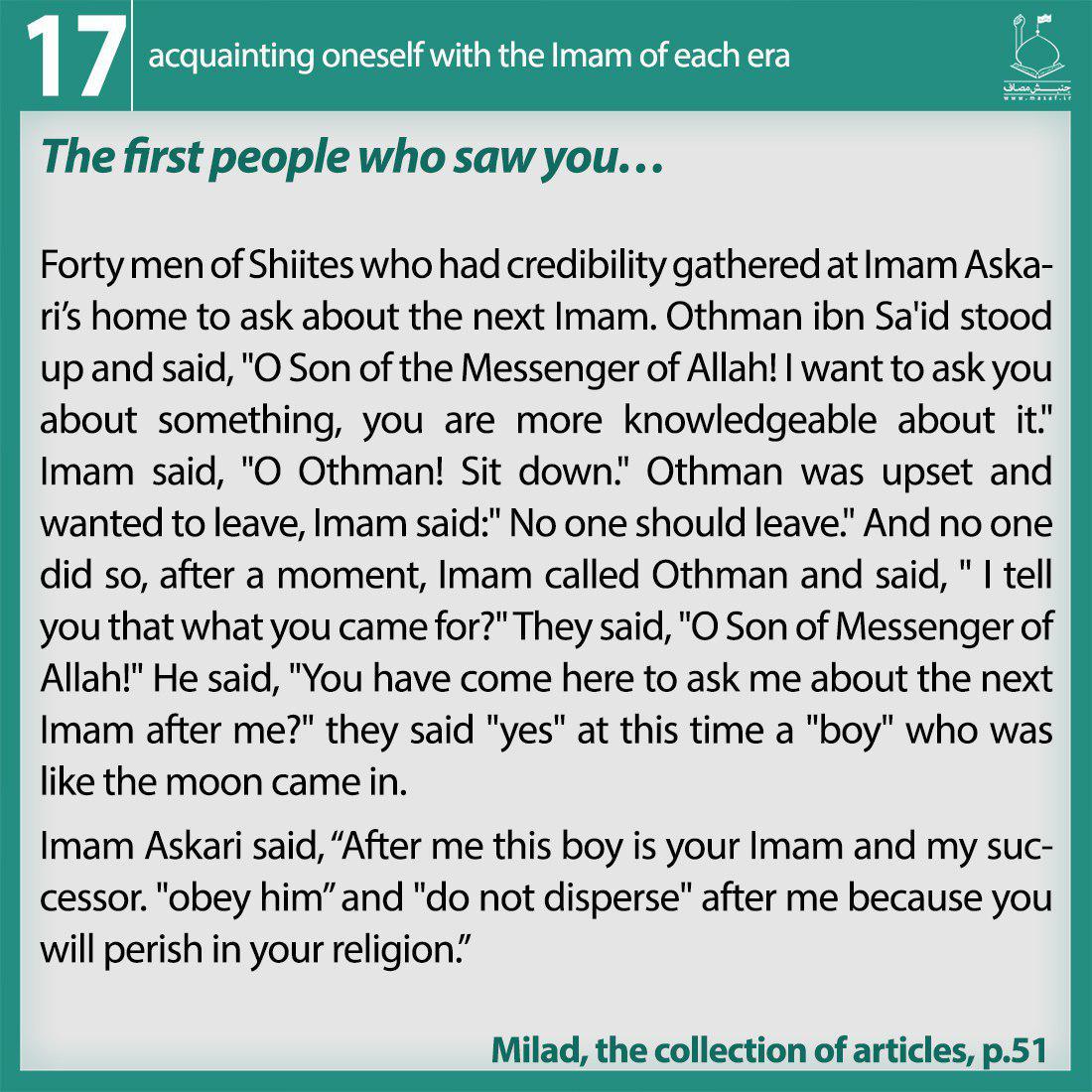 12th imam , 12th imam prophecy . imam mahdi , who is 12th imam , hidden imam,12th imam birth,where is 12th imam