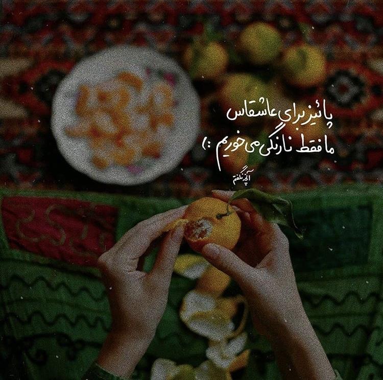 عکس نوشته پائیزی