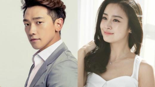 Kim tae hee و Rain ازدواج می کنند.