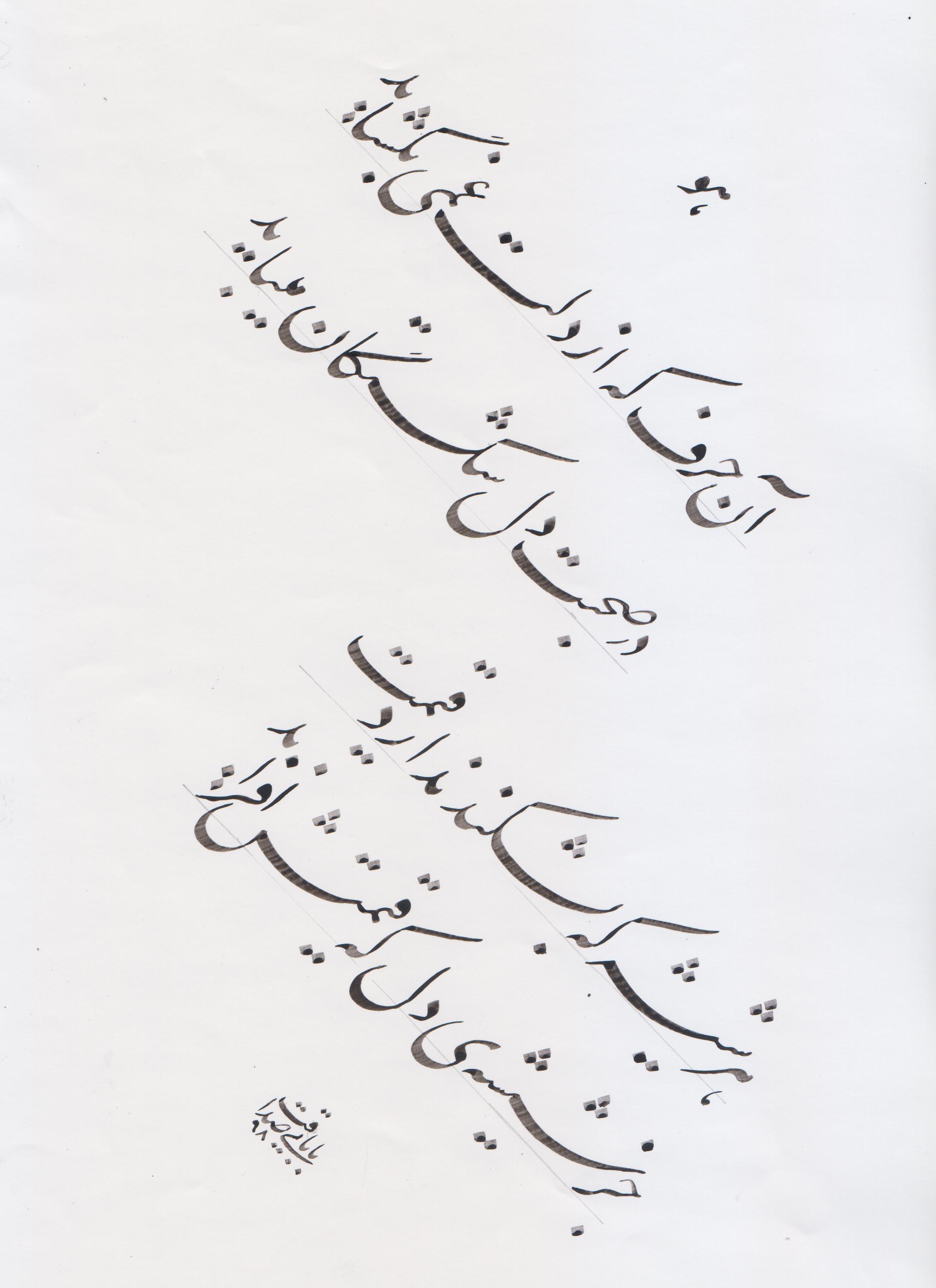 pm1e_جناب_آقای_بابایی_صداقت_f_001.jpg