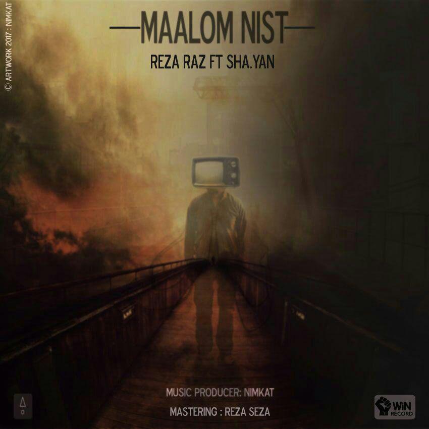 beats of naabseda