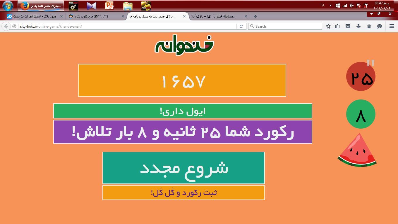 http://uupload.ir/files/pmk_jixjs.jpg