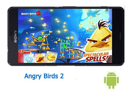 http://uupload.ir/files/pnld_angry-birds-2-cover.jpg