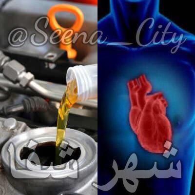 روغن کنجد قلب عروق سلامتی