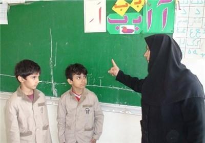 مزاح تمسخر آمیز معلمان با دانش آموز اصفهانی