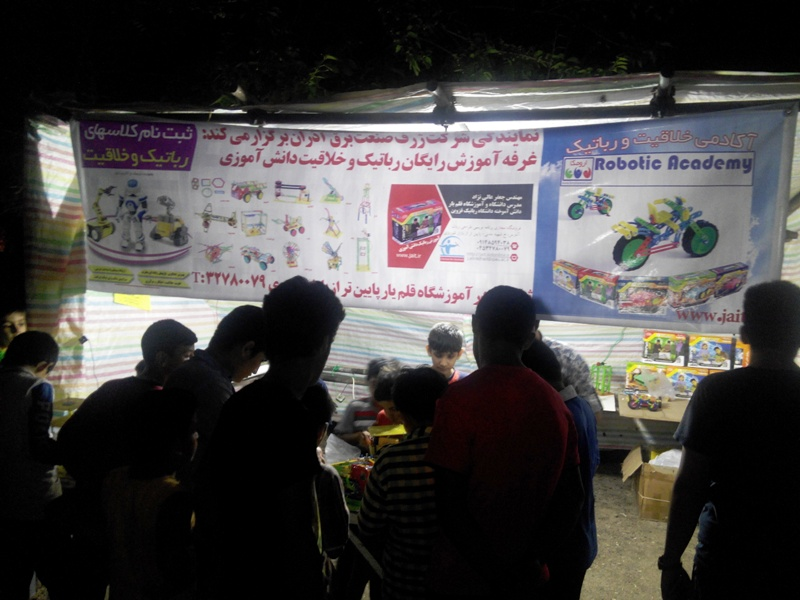 رباتیک برای اولین بار در پارس آباد