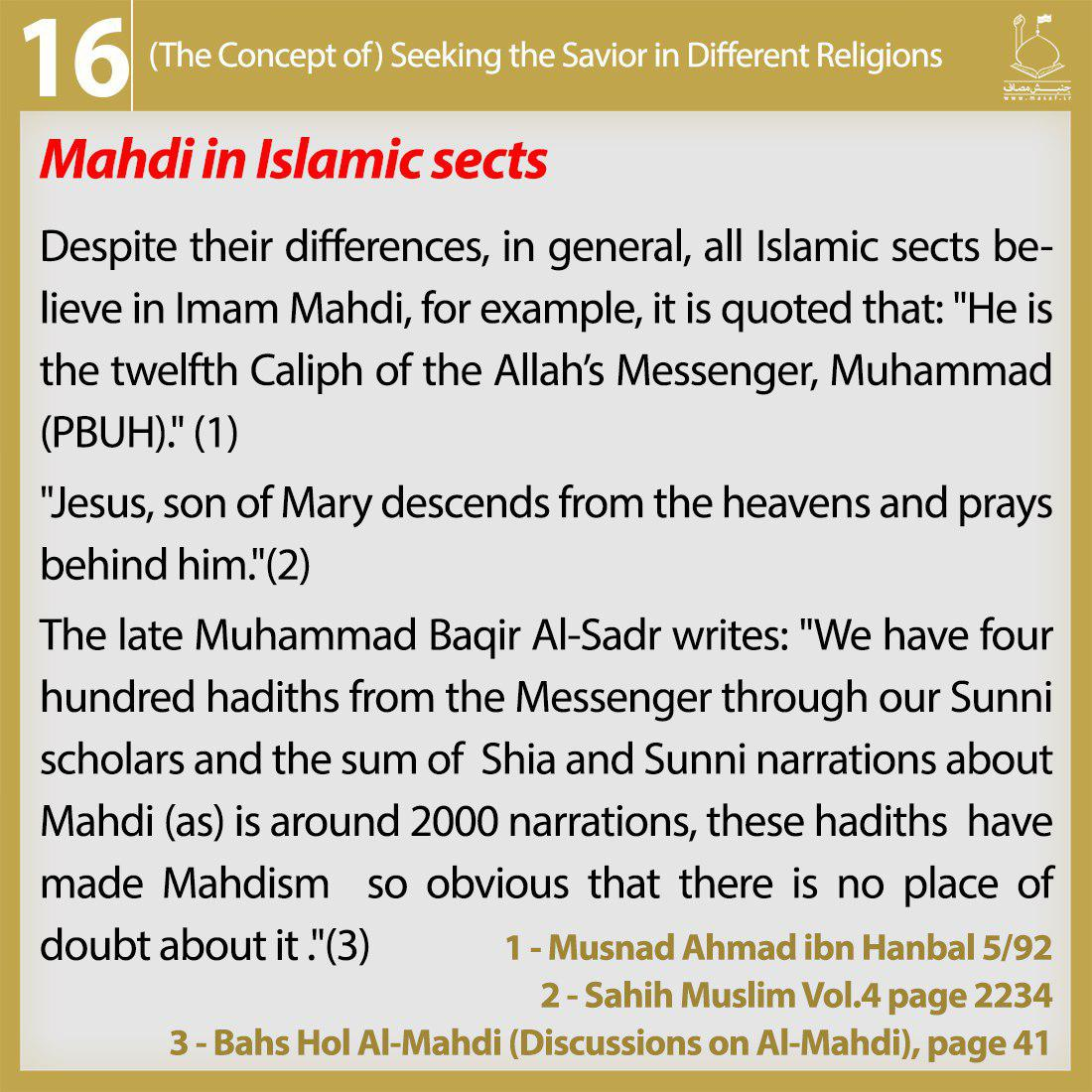seeking the savior,the savior,islamic savior,hidden imam,12th imam,imam mahdi,12th imam prophecy,twelfth imam