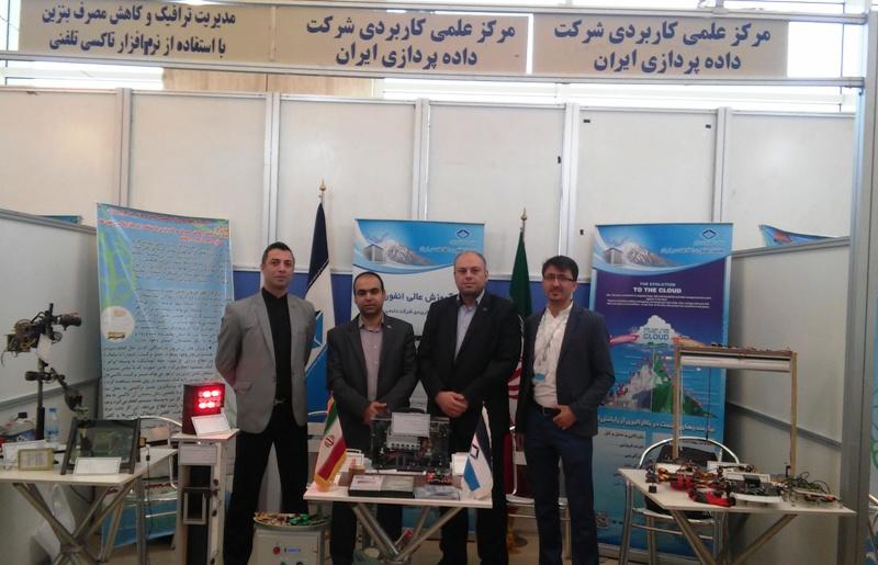 غرفه اختراعات ما در برج میلاد و همکاران ما در داده پردازی ایران