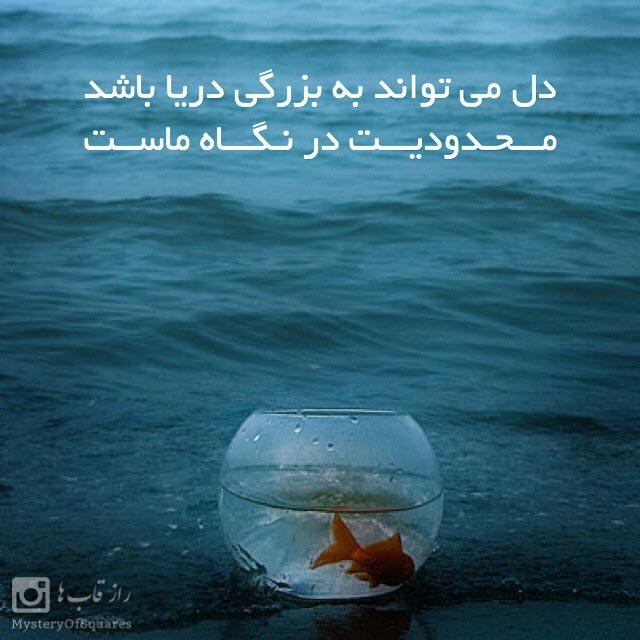 عکس نوشته 5
