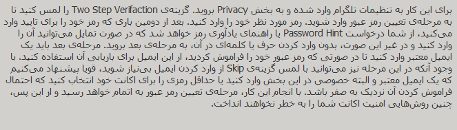 pzdm_هک2.png