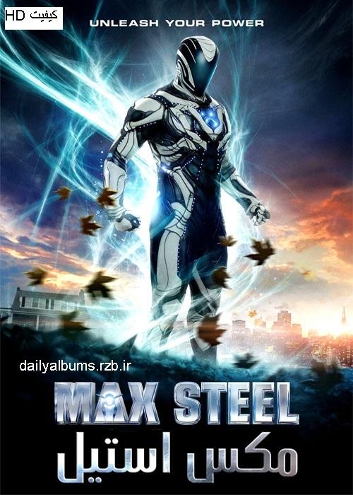 pzf_3vb_max-steel.jpg (500×700)