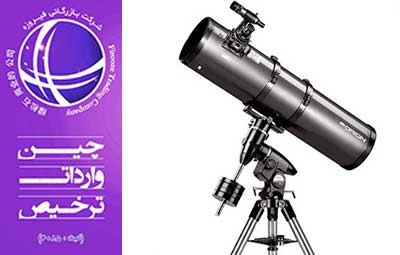 واردات تلسکوپ