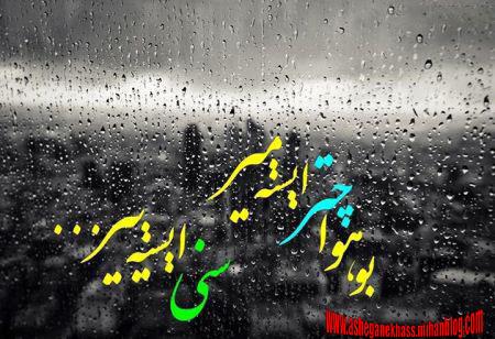 q2f_عاشقانه_های_خاص_(10).jpg