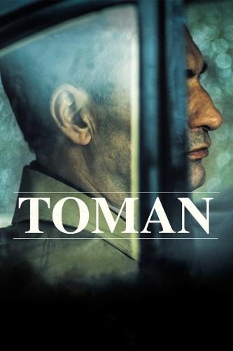 دانلود فیلم Toman 2018
