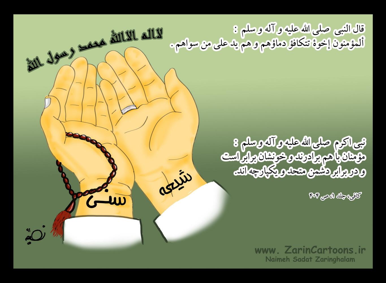 q4x5_khamenei313_ir_vahdat1.jpg