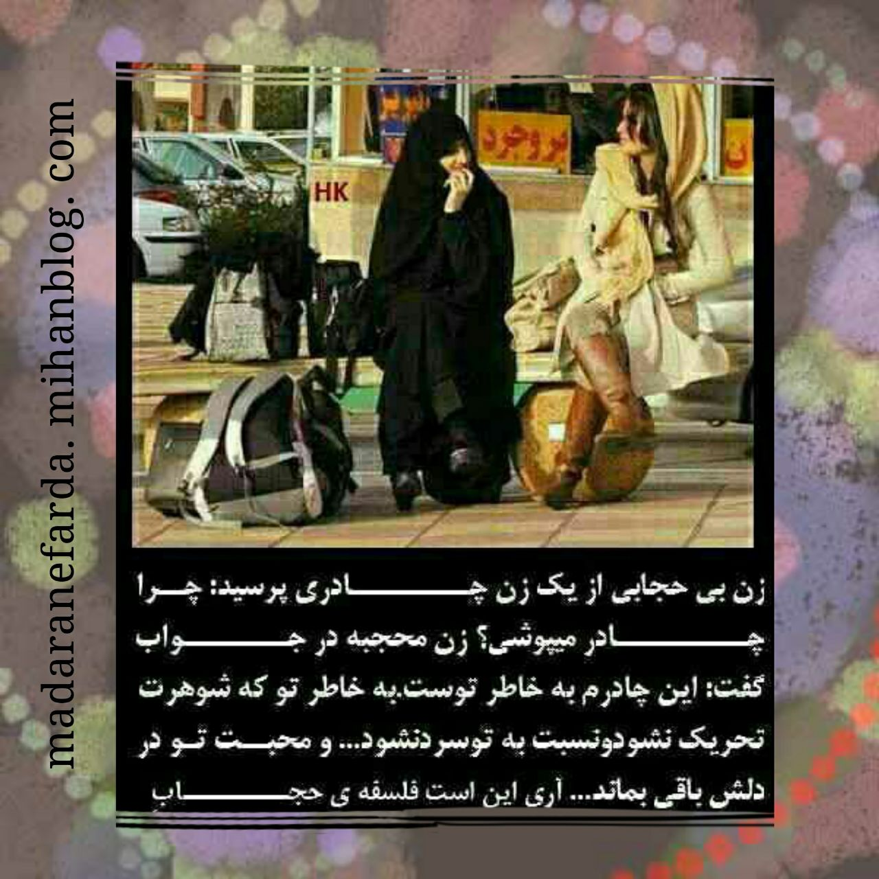 http://uupload.ir/files/q6g4_img_۲۰۱۵۰۵۱۴_۲۲۴۵۱۲.jpg